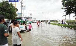 เกาะติดสถานการณ์น้ำท่วมทั่วไทย ที่นี่!