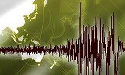 แผ่นดินไหว 5.0 ริกเตอร์ ที่ทะเลอันดามัน