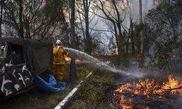 ออสเตรเลียประกาศภาวะฉุกเฉินไฟไหม้ป่าดับ1
