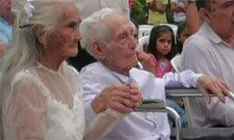"""""""คู่รักวัยดึก"""" ชาวปารากวัย จูงมือแต่งงาน หลังใช้ชีวิตคู่นาน 80 ปี"""