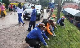 อ.ภูเรือโครงการBig Cleaning Dayถวายร.5