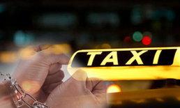 รวบแท็กซี่ตระเวนลักทรัพย์ตามบ้านเช่า
