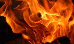 พี่ชายหึง! จุดไฟเผาบ้านน้องชาย ระแวงแอบกิ๊กเมีย