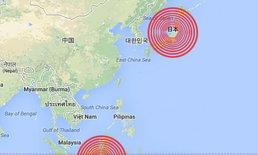 อินโดฯ-ญี่ปุ่นแผ่นดินไหว4.0,5.5Rตามลำดับ