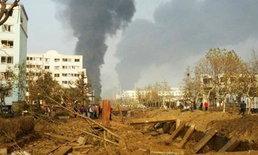 วินาศสันตะโร! ท่อน้ำมันระเบิดใจกลางเมืองชิงเต่า
