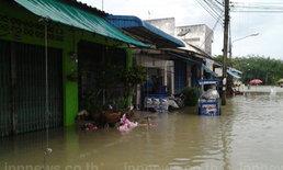 น้ำท่วมพัทลุงน้ำเริ่มลด-ผู้ว่าฯชี้ต้องทำแก้มลิงแก้