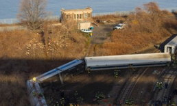 รถไฟโดยสารนิวยอร์กตกรางดับ4เจ็บจำนวนมาก