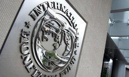 ไอร์แลนด์ปลดหนี้IMFประเทศแรกของอียู