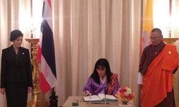 นายกฯลงนามMOUการค้าร่วมกับภูฏาน