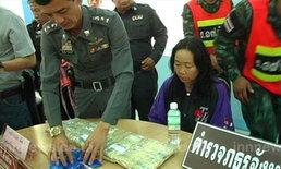 จับสาวไทยใหญ่ขนยาบ้าขึ้นรถทัวร์ส่งตลาดรังสิต