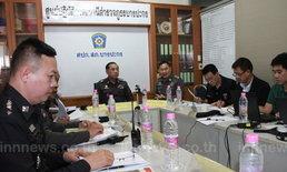 รองผบ.ตร.ลงแปดริ้วคุมคดีปล้นรถเงินกรุงไทย