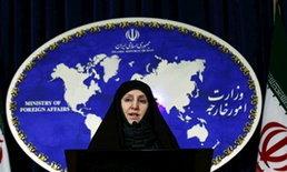 อัฟคามส่งจม.ไปUAEเร่งค้นหาอิหร่านสูญหาย