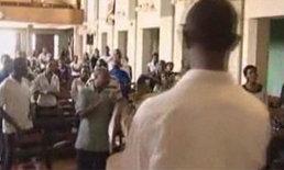 ยูกันดาผ่านกฎหมายต้านชาวสีม่วง โทษจำคุกตลอดชีวิต