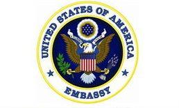 """สถานทูตสหรัฐฯ ปัดข่าวขึ้นแบล็คลิสต์ """"สุเทพ"""" พร้อมพวก ไม่เป็นความจริง"""