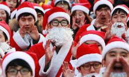 โสมขาวหลายร้อยแต่งชุดซานตาคลอสกลางโซล