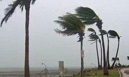 ตะวันตกออสเตรเลีย เสี่ยงพายุไซโคลนรุนแรง