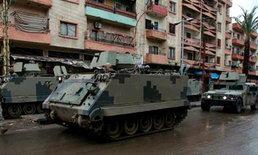บึ้มขบวนกองทัพเลบานอนในตริโปลีทหารเจ็บ2