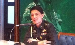 ทบ.นำยานยนต์ร่วมสวนสนามวันกองทัพไทย