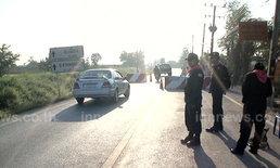 ตำรวจปทุมฯพร้อมอาวุธคุมเข้มไทยคม