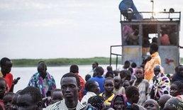 เรือเฟอรรี่ล่มชาวซูดานใต้ดับกว่า200ราย