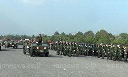 ทหารบูรพาพยัคฆ์ถวายสัตย์วันกองทัพไทย