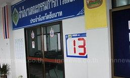 เพื่อไทยเริ่มปักป้ายหาเสียงชู ยิ่งลักษณ์
