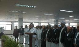 พสกนิกรไทยมุสลิม สงขลา ถวายพระพรในหลวง 5 ธันวามหาราช