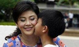 """คำขวัญวันเด็กปี 57 """"กตัญญู รู้หน้าที่ เป็นเด็กดี มีวินัย สร้างไทยให้มั่นคง"""""""