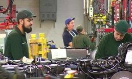 อัตราการว่างงานในUKต่ำสุดเกือบ5ปีที่7.1%