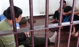 จับชาวตุรกี16คนคาด่านตรวจบ้านควนมีด