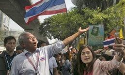 สื่อนอกรายงานผู้ประท้วงไทยสัญญาไม่ขวางลต.