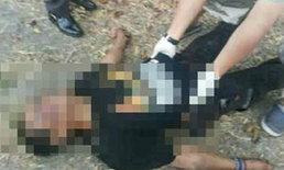 พบศพชายใส่เสื้อ กปปส. ถูกยิงดับ ย่านวัดเสมียน