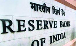ธนาคารอินเดียเพิ่มอัตรา ดบ.8%สกัดเงินเฟ้อ