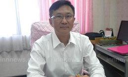 1มี.ค.ห้ามรถผ่านเข้าช่องสะงำชายแดนไทยเขมร
