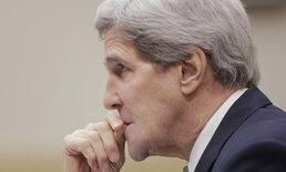 เคอร์รี หารือผู้นำฝ่ายค้านยูเครน