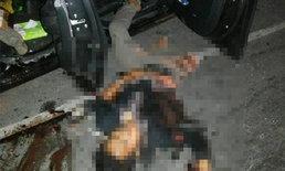 ยิงเก๋งดับ3ศพกลางถนนปัตตานี-จนท.เร่งสอบ