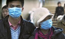 เวียดนามสั่งห้ามนำสัตว์ปีกจากแดนมังกรป้องH7N9