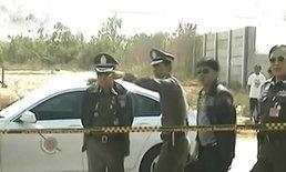 ทหารเอี่ยวยิง ชัย เบี้ยวมอบตัว