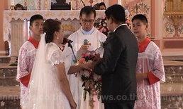 วาเลนไทน์จันทบุรีบ่าวสาวชาวคริสต์14คู่วิวาห์