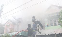 ไฟไหม้หมู่บ้านคัลทรียาลำลูกกาวอด5หลัง