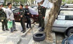 ป่วน!ยิงM79ศาลแพ่งแต่ระเบิดไม่ทำงานEODทำลายแล้ว