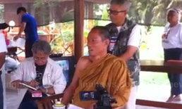 หลวงปู่แจงหารือสมชายทางออกปท.สมชัยประสาน