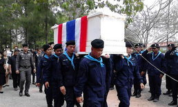 ตร.ชลบุรีรับศพเพื่อนร่วมอาชีพปะทะผ่านฟ้า