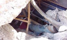 ร.พ.รามาฯแถลงเสียใจตึกก่อสร้างบางพลีถล่ม