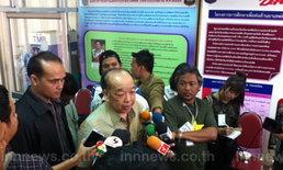 สุรพงษ์พร้อมถกสุเทพห่วงชาติพังปัดUNจุ้นไทย