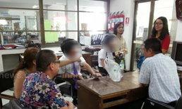 ชาวจีนคลั่งไคล้ชุดนักศึกษามช.ถึงขึ้นแต่งเลียนแบบ