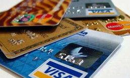 รวบหนุ่มบริษัทฉกข้อมูลเพื่อนเปิดบัตรเครดิต