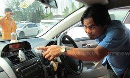 แท็กซี่เตือนภัยถูกหลอกเบี้ยวค่าโดยสาร