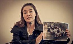 มัลลิกา จี้ตำรวจไม่จับ โกตี๋ ฝ่าฝืน พ.ร.ก.ฉุกเฉิน จี้จุดยืน ผบ.ทบ.เหตุต่างด้าวป่วนไทย
