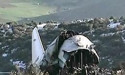 เครื่องบินกองทัพแอลจีเรียโหม่งโลกดับยกลำ100ศพ